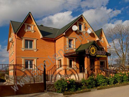 Small Hotel Koleso