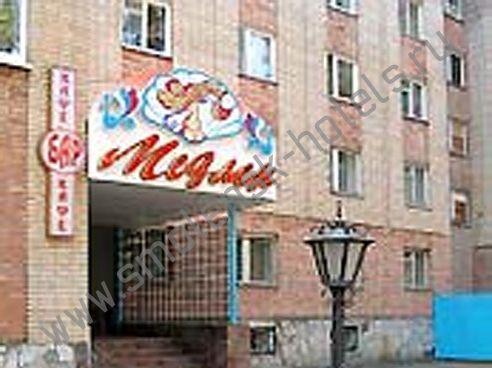 """Гостиница """"Медлен"""""""